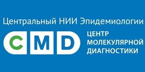 Франшиза центра молекулярной диагностики «CMD»