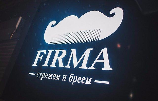 Открыто 26 точек сети FIRMA