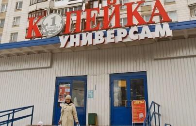 Основатель «Копейки» запустит новую сеть
