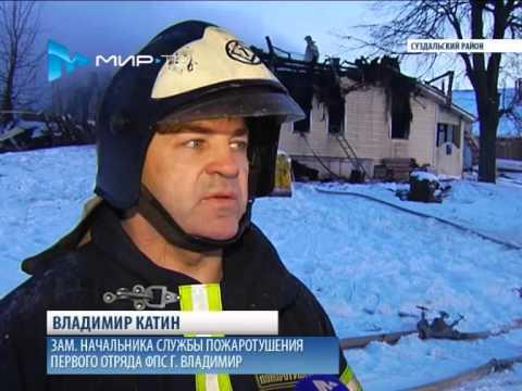 Пожарная безопасность коттеджа