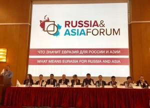"""""""Баскин Роббинс"""" на Российско-Азиатском международном бизнес-форуме"""