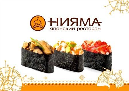 Франшиза ресторанов японской кухни НИЯМА