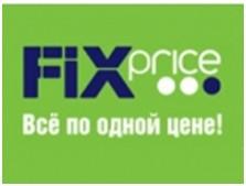 Франшиза FixPrice