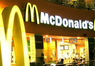 В Бердске открывается Макдоналдс